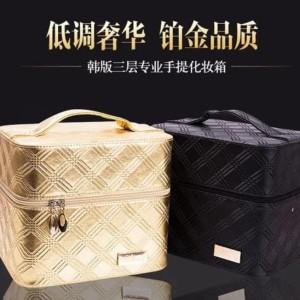 Terbaru Cosmetic Case Susun Box Kosmetik Cosmetic Make Up Tokopedia