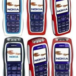 Handphone Jadul Nokia 3220 Lampu Samping Nyala Tokopedia