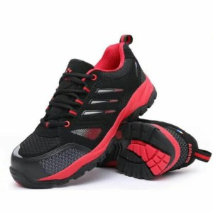 Sepatu Safety Aolang Strip New Merah Tokopedia