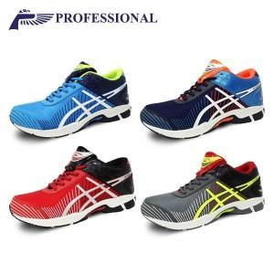 Sepatu Professional Runner Tokopedia