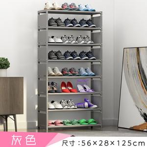 Rak Sepatu 8 Susun Tokopedia