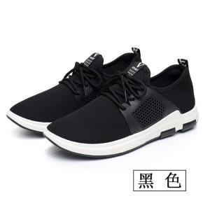 Sepatu Sport Pria Sneakers Tokopedia