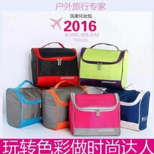Lynx Toiletry Pouch Tas Alat Mandi Kosmetik Travel Organizer Bag Tokopedia
