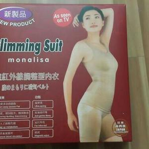 Slimming Suit Monalisa Baju Pelangsing Korset Tubuh Tokopedia