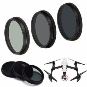 3 Buah Filter Lensa HD DJI OSMO X3 Inspire ND4+ND8+ND16 Ketebalan 0,5m