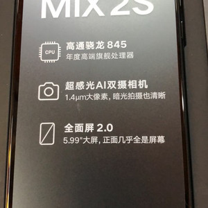 Xiaomi Mi Mix 2s 128gb Ram 6gb New Bnib Ori Tokopedia