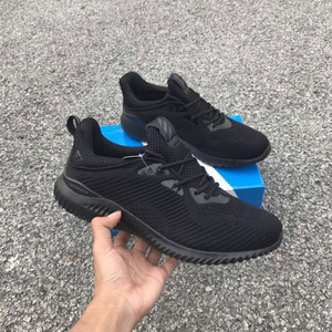 Adidas Alphabounce Sepatu Running Pria Tokopedia