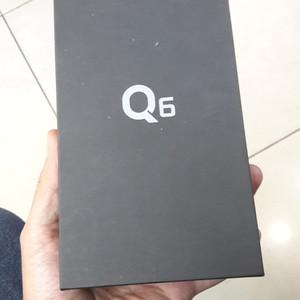 Lg Q6 Black Garansi Resmi Lg Indonesia 1 Tahun Gojek Support Jakarta Tokopedia