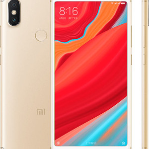 Xiaomi Redmi S2 Ram 3gb Rom 32gb Global Official Tokopedia