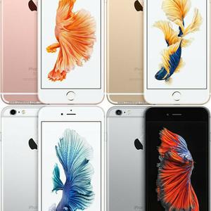 Iphone 6s Plus 64gb Grey Second Fullset Silent Camera Tokopedia