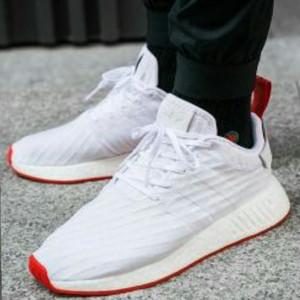Daftar Harga Sepatu Adidas Nmd 2 Warna Vietnam Sz 39 44 Premium ... 01ba120189