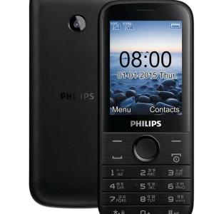 Philips E160 Tokopedia