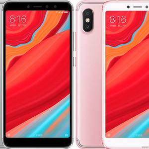 Xiaomi Redmi S2 Ram 3 Internal 32gb Garansi Distributor Promo Banyak Bonus Xiaomi Redmi S2 Promo Tokopedia