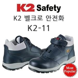 Sepatu K2 Original Tokopedia