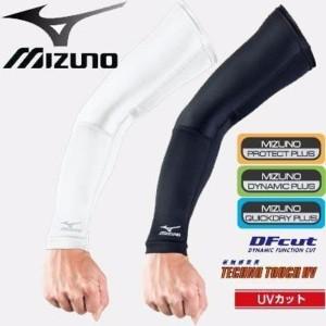 Mizuno Arm Guard Uv Protect Tokopedia