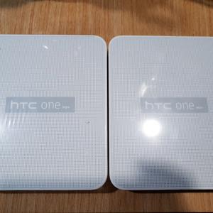 Htc One M9 Plus Garansi Resmi Tokopedia