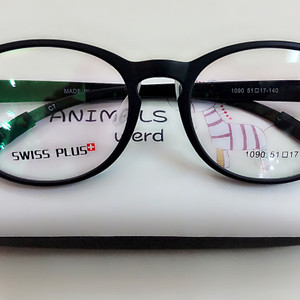 List Produk Frame Kacamata Minus Swiss Plus 1056 Transparant Hq - 45 ... a0f02b2dae