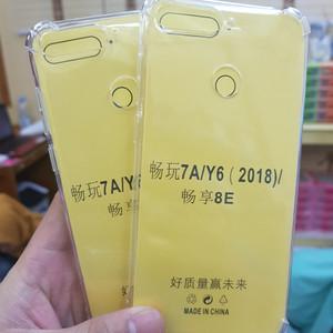 Huawei Honor 7a Tokopedia