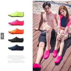 Sepatu Diving Tokopedia