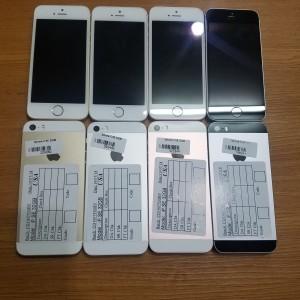 Iphone Se 32gb Seken Likenew Tokopedia