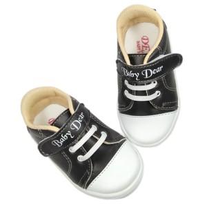 Sepatu Anak Laki Laki Keren Harga Murah Tokopedia