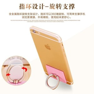 Finger Iring Smartphone Holder Golden Tokopedia