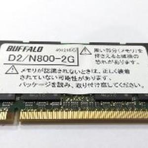 Termurah Memory Laptop Sodimm Ddr2 Garansi Tokopedia
