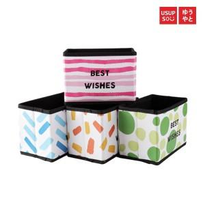Promo Usupso Chic Cosmetic Stationery Storage Box Kotak Kosmetik Tokopedia