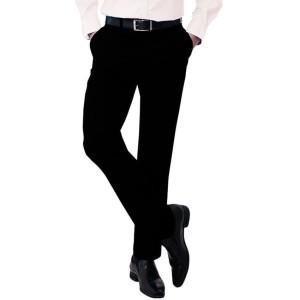 Celana Bahan Pria Model Reguler Fit Utk Formal Kerja Kantor Tokopedia