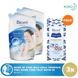 Biore Body Foam Pure Mild Refill 450ml Tokopedia