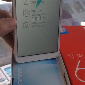 Redmi 6a Gold 2gb 16gb Full Screen 5 45in Bonus Tempered Glass Dan Soft Case Garansi 1 Tahun Tokopedia