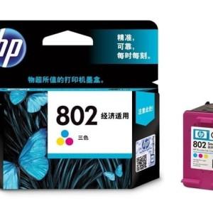 Hp 802 Cartridge Color Original Tokopedia