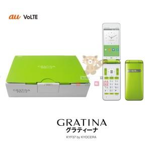 Flip Phone Kyocera Gratina Hp Lipat Android Outdoor Keitai Jepang Waterproof Alt Lenovo A588t Freetel Tokopedia