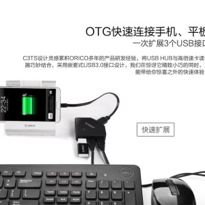 Card Reader Orico with USB 3.0 HUB 3 Ports and OTG Function LED