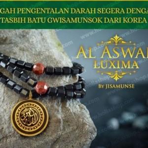 Al Aswad Luxima - Kalung dan Gelang Terapi Kesehatan