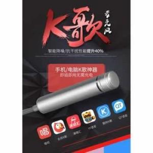 Smartphone Mini Karaoke Microphone M2 Tokopedia