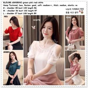 AB438042 Baju Atasan Wanita Sabrina Blouse Korea Merah Putih Pink