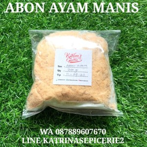 ABON AYAM MANIS 250 GRAM - SWEET CHICKEN FLOSS