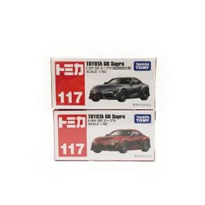 Bundle Tomica 117 Toyota GR Supra 2 Warna