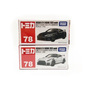 Bundle Tomica 78 Nissan GT-R Nismo 2020 (hitam putih)