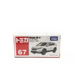 Tomica 67 Honda CR-V