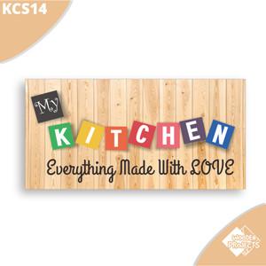 Walldecor pajangan dinding dapur shabbychic unik - KCS14