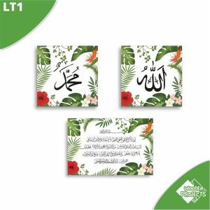 Wall Decor pajangan dinding rumah lafadz Allah Muhammad tropical - LT1
