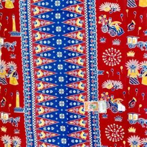 Kain Sarung Motif Batik Wanita - harga jual Produk Terkeren Di Indonesia 4a236b2090