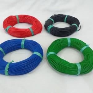 Kabel Audio Otomotif Auto Wire Sinar 1 X 0 5mm Harga Permeter Kabel Body Tokopedia