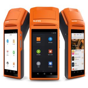 Android Plus Printer Kasir SUNMI V1S