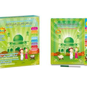 Mainan Edukasi Anak Buku Pintar Elektronik E-Book 4 Bahasa (JJ02)