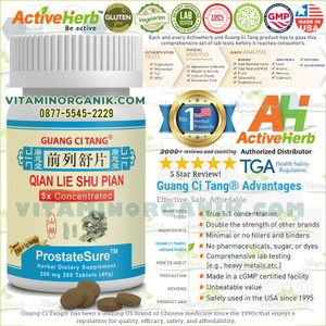 Obat Prostat Qian Lie Shu Pian Herbal