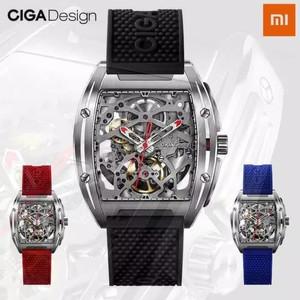 Xiaomi CIGA Z series Design automatic watch special edition