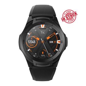 Ticwatch S2 5 ATM Waterproof and Swim-Ready